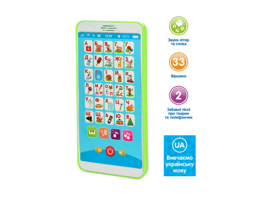 Интерактивный говорящий телефон - азбука украинского алфавита Салатовый фото