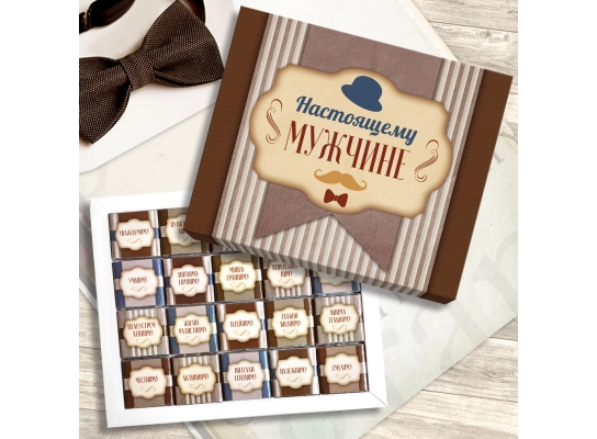 Шоколадный набор Настоящему мужчине 100 г. Шоколад молочный фото
