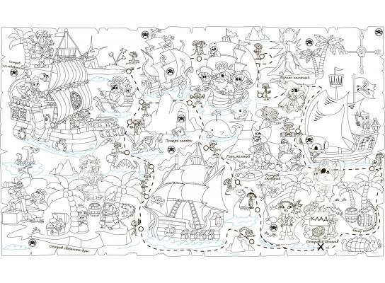 Наклейка - раскраска Пираты 60х85см фото