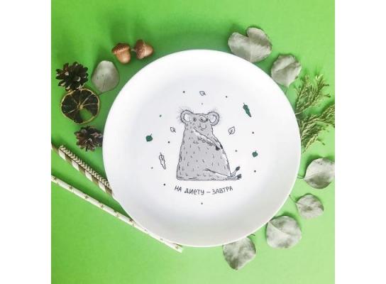 Тарелка «На диету — завтра» фото