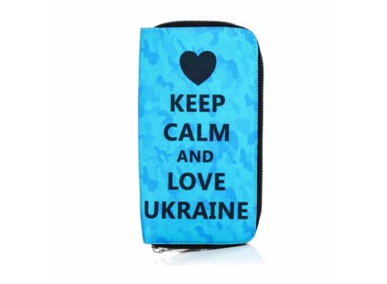 Кошелек Keep calm and love Ukraine фото