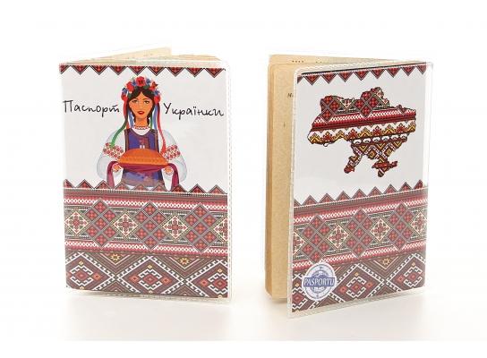 Обложка виниловая на паспорт Украинки фото
