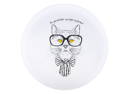 """Тарелка с котом """"Не делайте из еды культа! фото"""