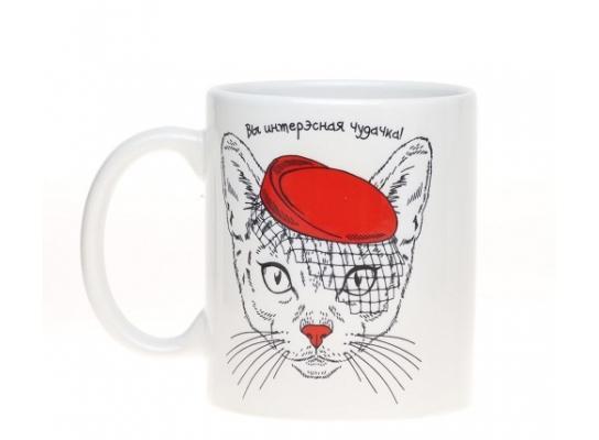 """Чашка с кошкой """"Вы интерэсная чудачка!"""" фото"""