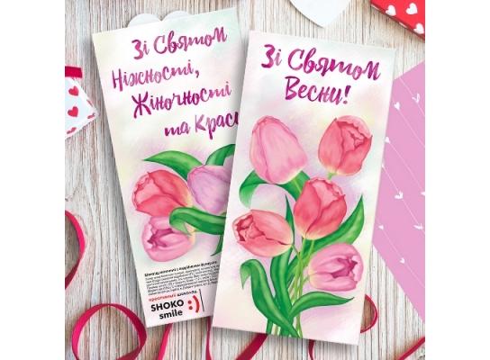 """купить шоколадную плитку """"С праздником весны"""" фото, шоколад, цена"""