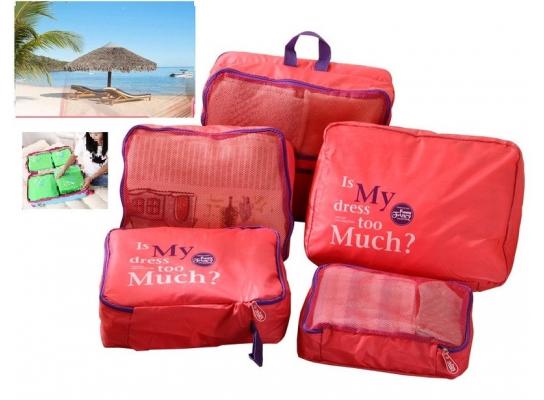 Дорожный набор сумок - органайзеров, 5 шт. фото
