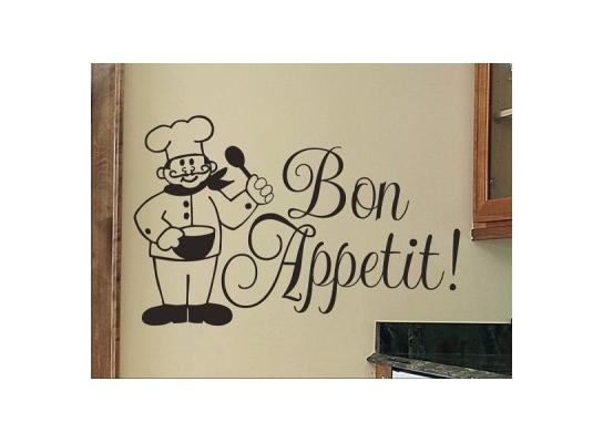 Виниловая наклейка на стену Bon Appetit фото