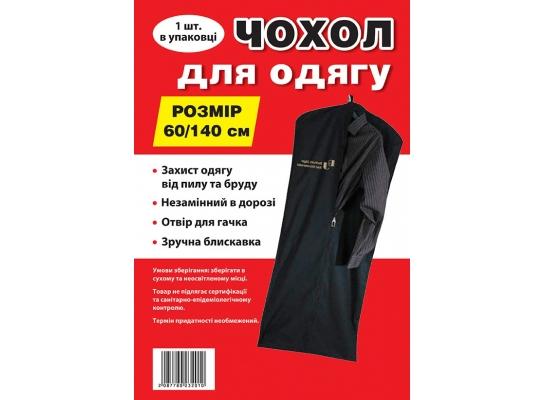 Чехол для одежды 60х140 см фото