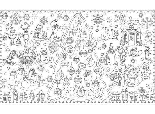 Обои - раскраски Новогодняя Сказка 60х60 см