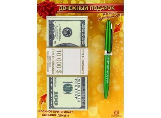 Денежный подарок Пачка долларов фото