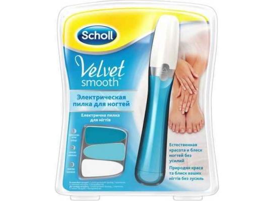 Электрическая пилка для ноuntq Scholl Velvet Smooth
