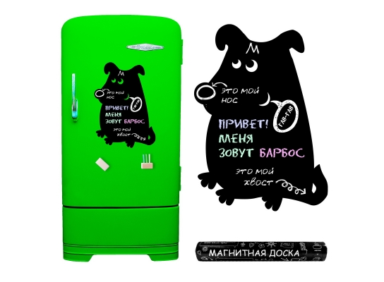 Магнитная доска на холодильник Пес Барбос фото 3