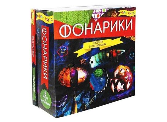 Детский набор для творчества Фонарики фото, купить, цена, отзывы