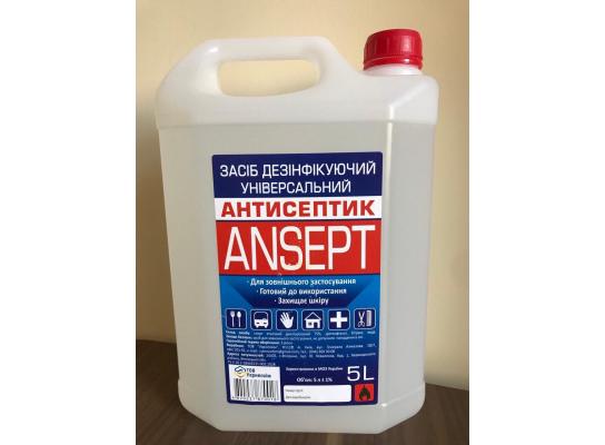 Антисептик универсальный ANSEPT 5л фото