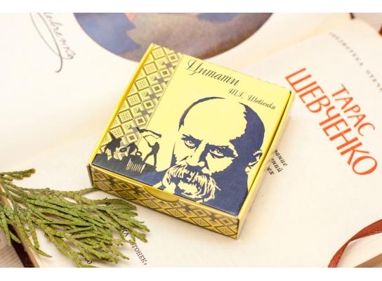 Шоколадный набор Цитати Т.Г Шевченко мини фото