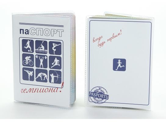 Обложка виниловая на паспорт Чемпиона фото