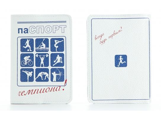 Кожаная обложка на паспорт Чемпиона фото