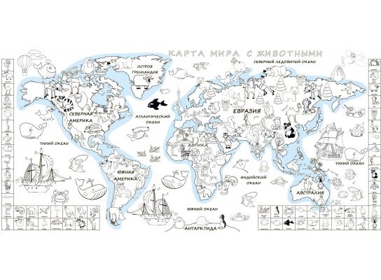 Наклейка - раскраска Карта Мира с животными 60х85см фото