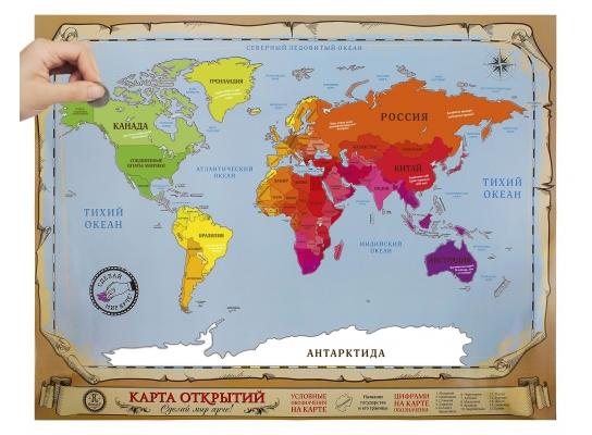 Scratch map на русском языке Карта открытий фото