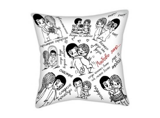 Подушка Любовь - это... Мини фото