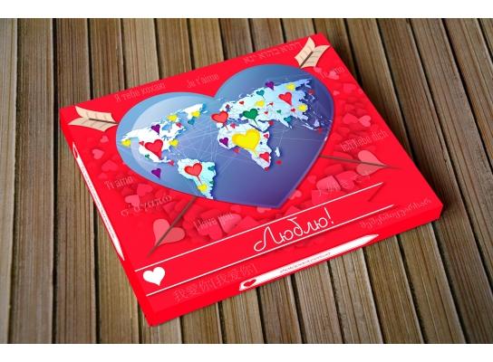 Шоколадный набор Люблю большой фото 1