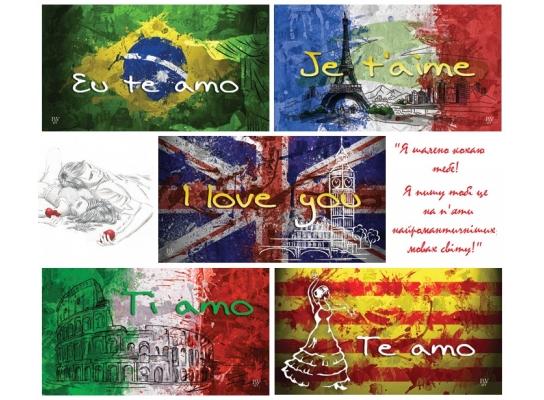 Набор магнитов Признание в любви на разных языках фото
