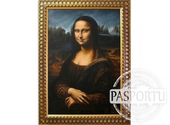 Набор для вышивки картины Мона Лиза 95х74см фото