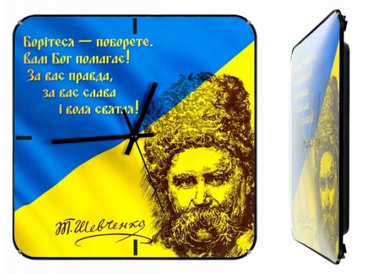 Часы настенные стеклянные Шевченко фото