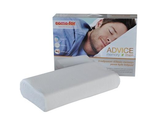 купить Подушка с памятью ADVICE MEMORY для мужчин