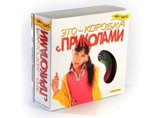 Набор для творчества Это - коробка с приколами фото, купить, цена, отзывы