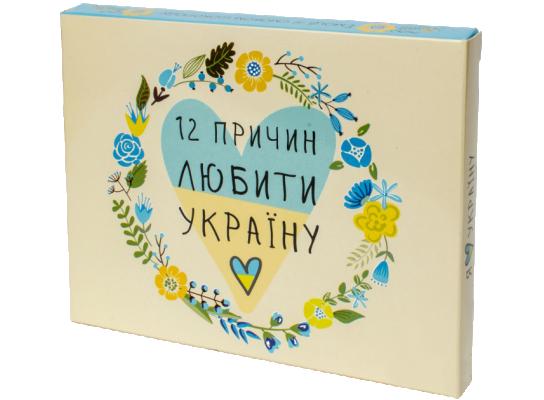Шоколадный набор 12 причин любить Украину мини фото