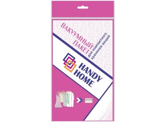 Вакуумный пакет Handy-Home 45х60 з ароматом яблока фото