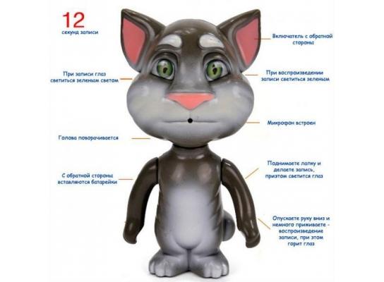 Говорящий кот Том - воспроизводит 12 минут записи фото