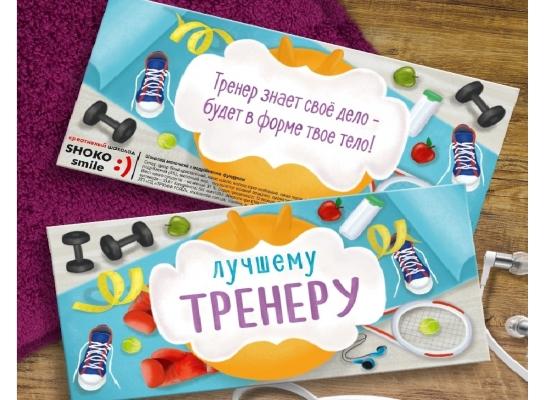 """Шоколадная плитка """"Тренеру"""" фото"""