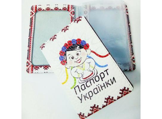 Кожаная обложка для автодокументов, ID-карты Украинка фото