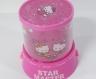 Проектор звездного неба Star Master Kitty Pink фото