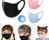 Маска защитная трехслойная многоразовая для детей Черная фото