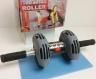 Тренажер колесо двойного действия Power Stretch ROLLER фото