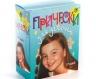 Набор для десткого творчества Прически для девочек фото, купить, цена, отзывы