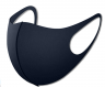 Трехслойная защитная маска многоразовая темно-синяя фото 5