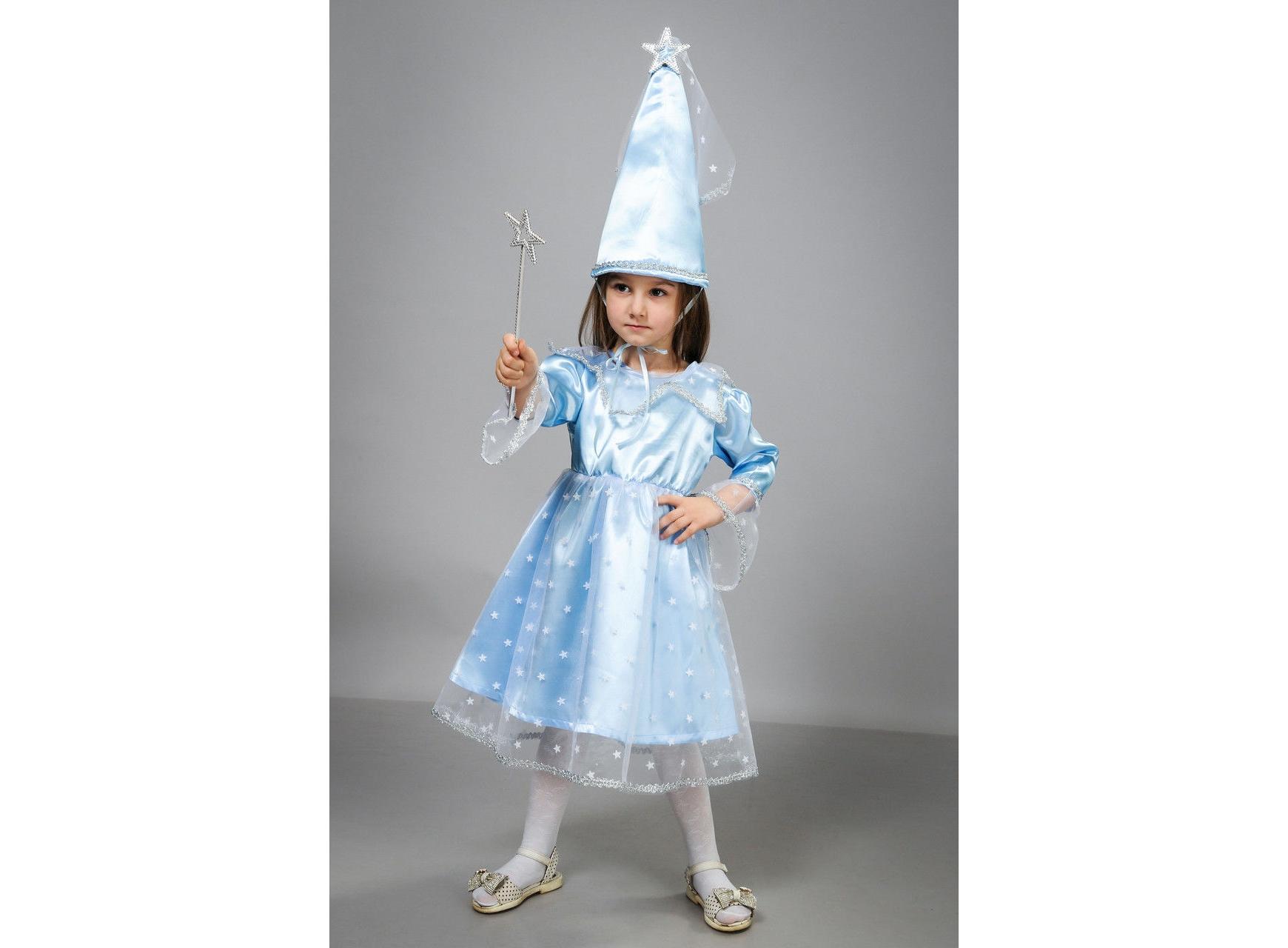 Карнавальный костюм Звездочка. Купить по выгодной цене в ... - photo#2