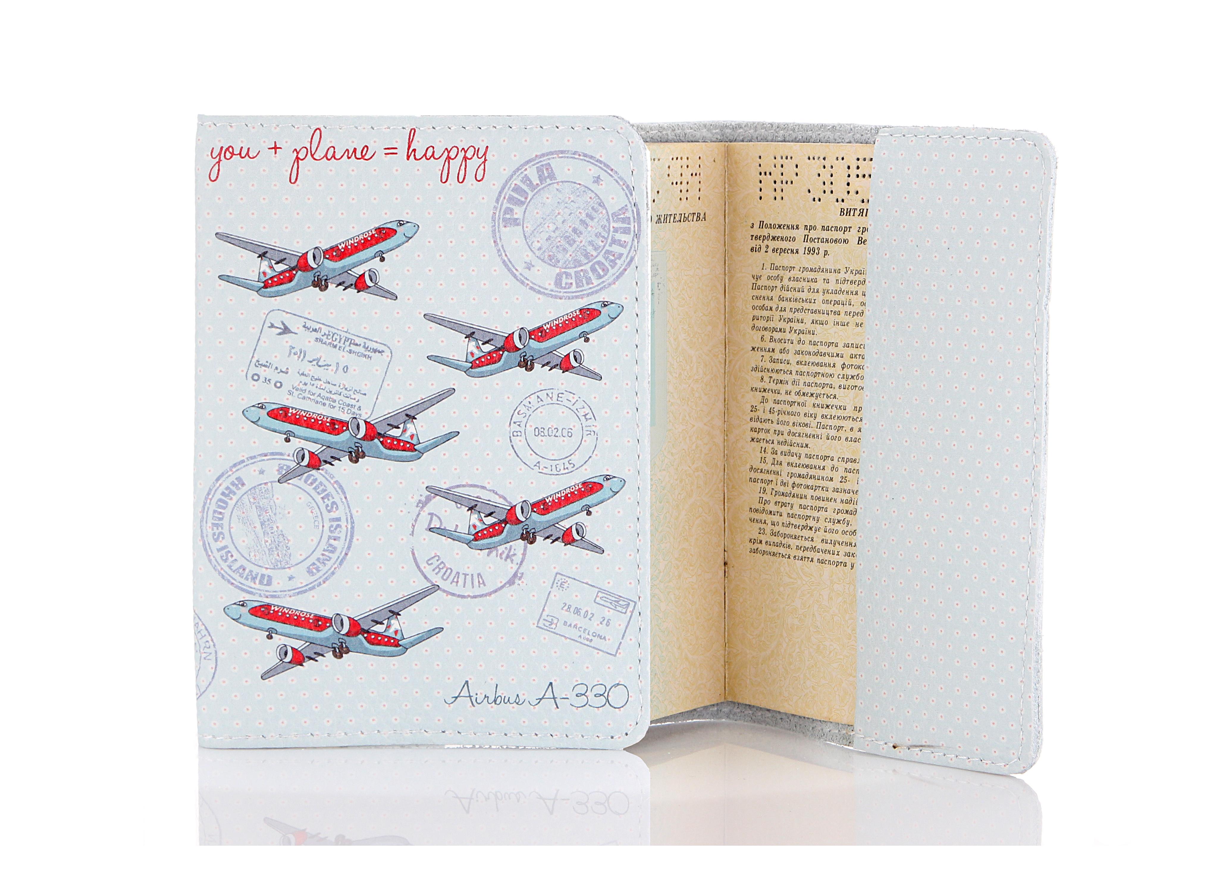 Раскраски для самых маленьких самолет