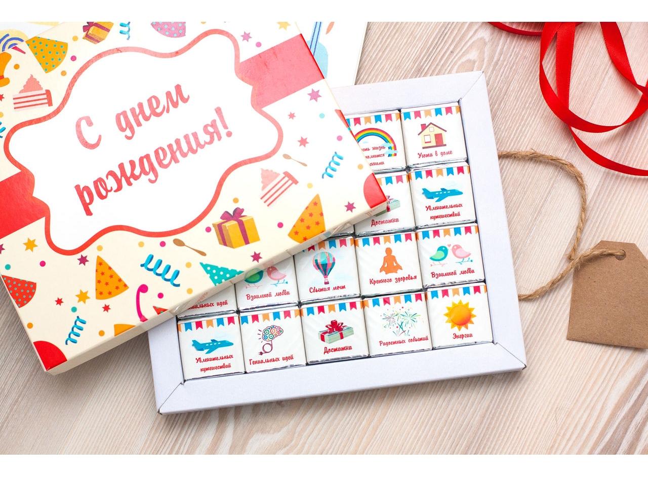 Шоколадки подарок своими руками на день рождения подруге