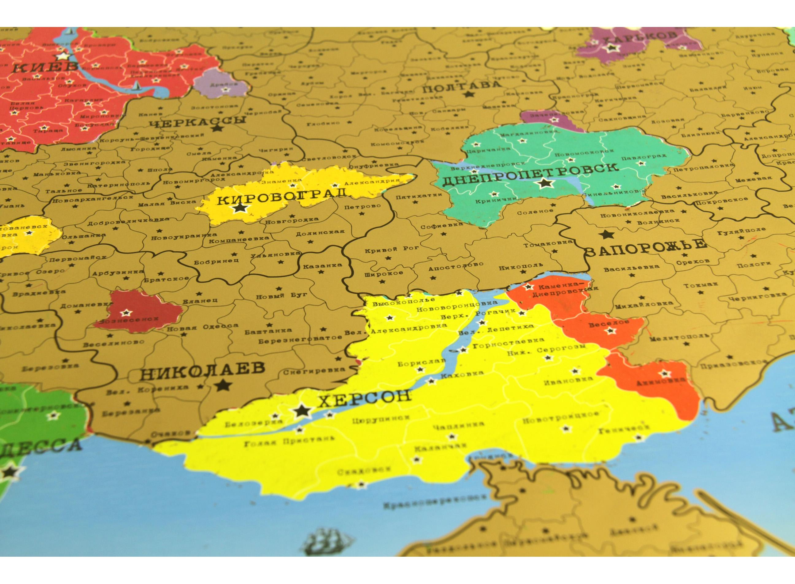 Скретч - карта Украины Gold + 4 карты в подарок scratch map. Купить ... f3193e433bde0